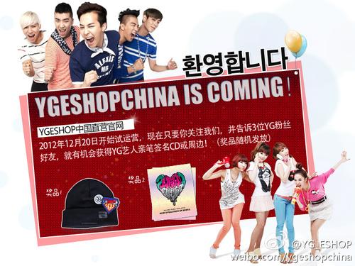 YG Shop Di China 03