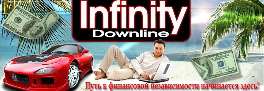 Infinity Downline