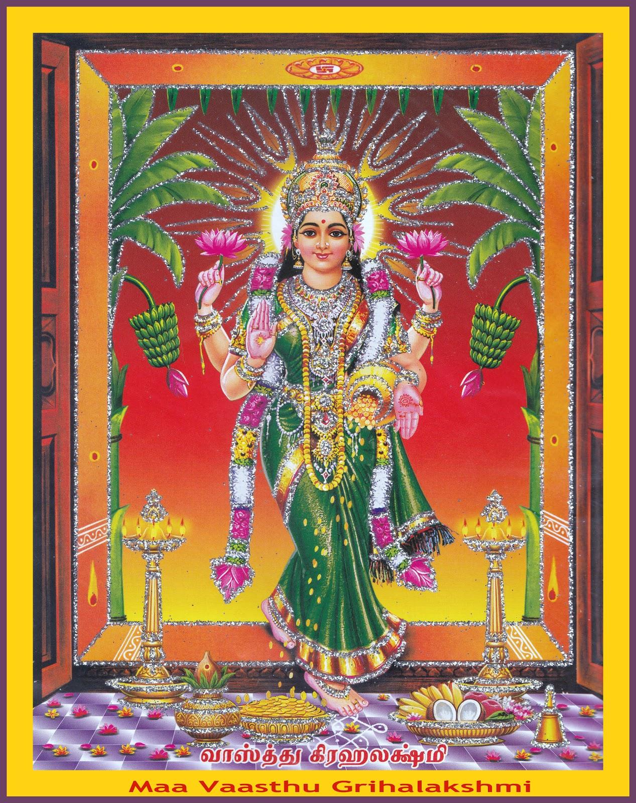 Vaasthu http://www.trinethram-divine.com/2012/07/vaasthu-grihalakshmi ...