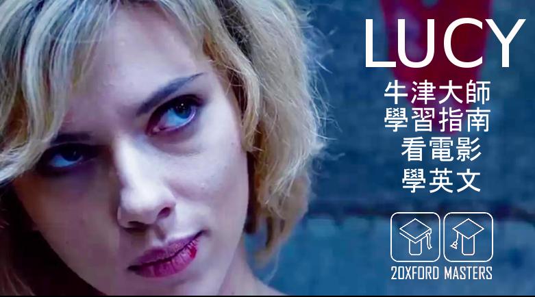 http://www.xn--pssq0ju8op6ev5x4qk.com/english-movies/lucy.html