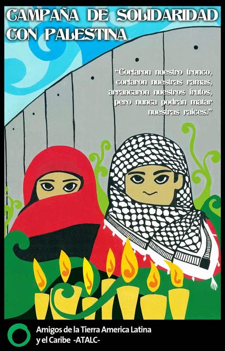 Todas Somos Palestina