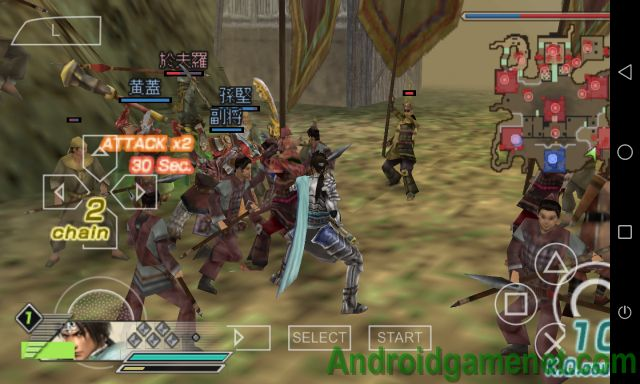 download dynasty warriors 7 special psp