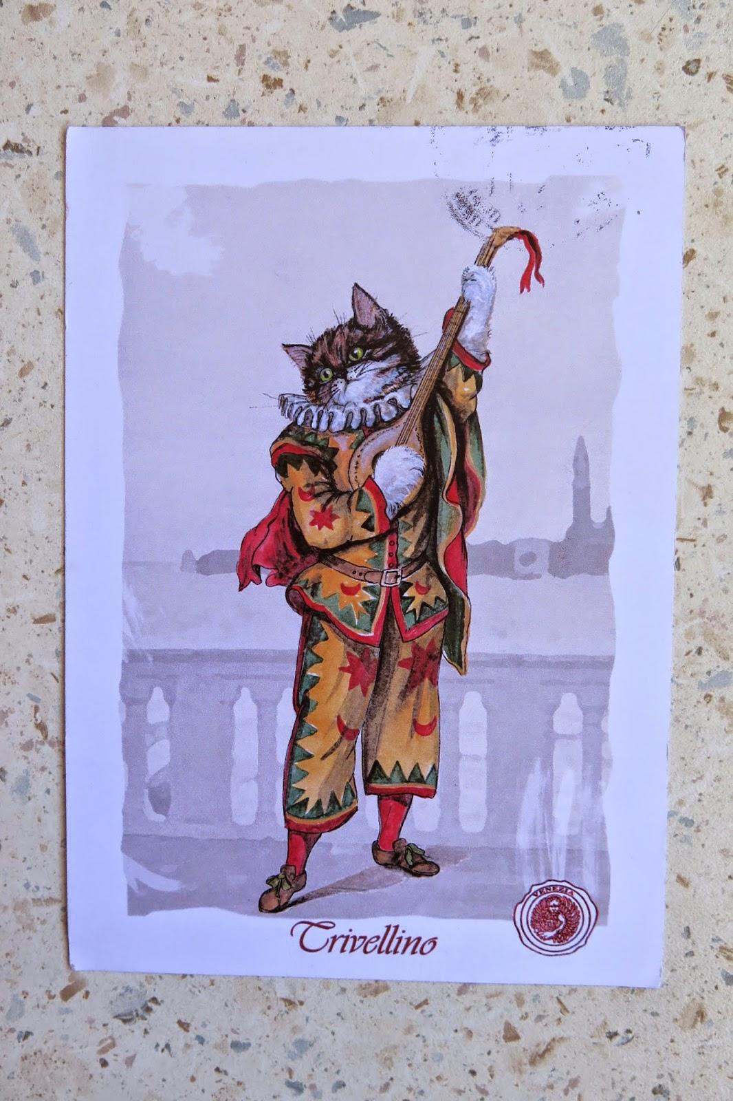 Набор из 30 открыток : Работы Винсента Ван Гога 59