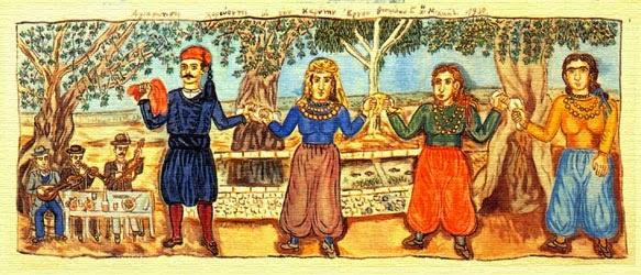 Ελλήνων Παράδοση
