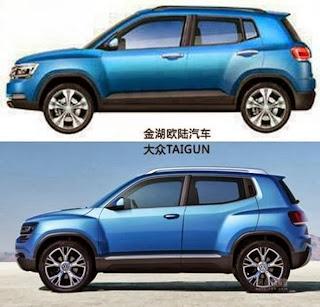 Volkswagen Taigun Jangsu Lake SUV