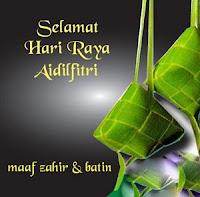Penetapan Hari Raya Idul Fitri 1434H