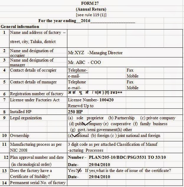 pf form no 19 and 10c pdf