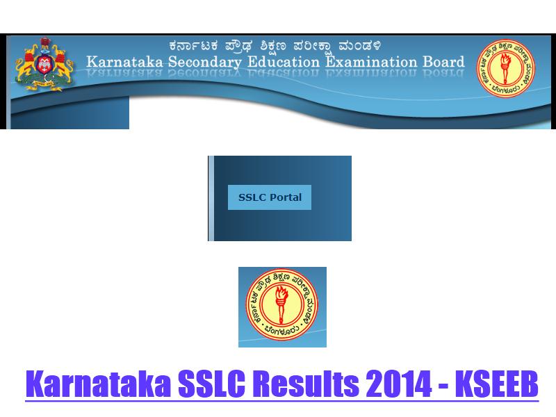 Karnataka SSLC Results 2014