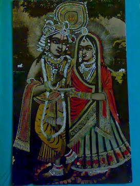 ~*~  Sri Radha Krishna  ~*~