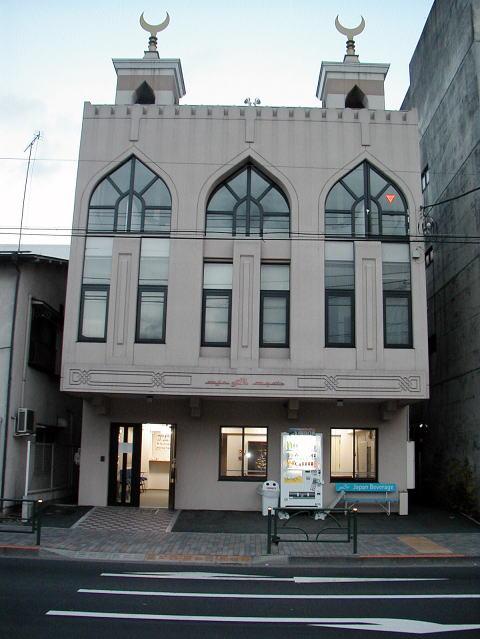 hachioji muslim Video about hachioji mosque, tokyo, japan this video is unavailable watch queue queue.