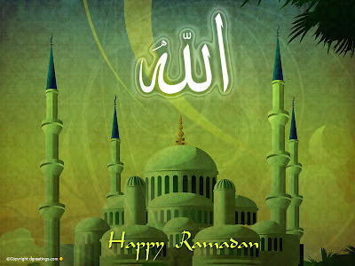 Wallpaper Ramadhan 2012