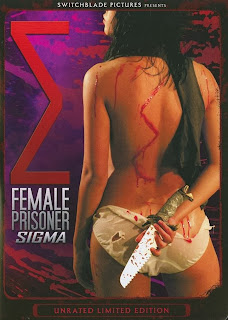 Female Prisoner Sigma 2006