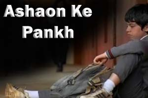Ashaon Ke Pankh