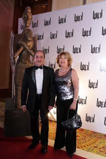 صورة الفنان السوري دريد لحام مع زوجته السيدة هالة
