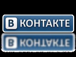 Моя группа ВКонтакте