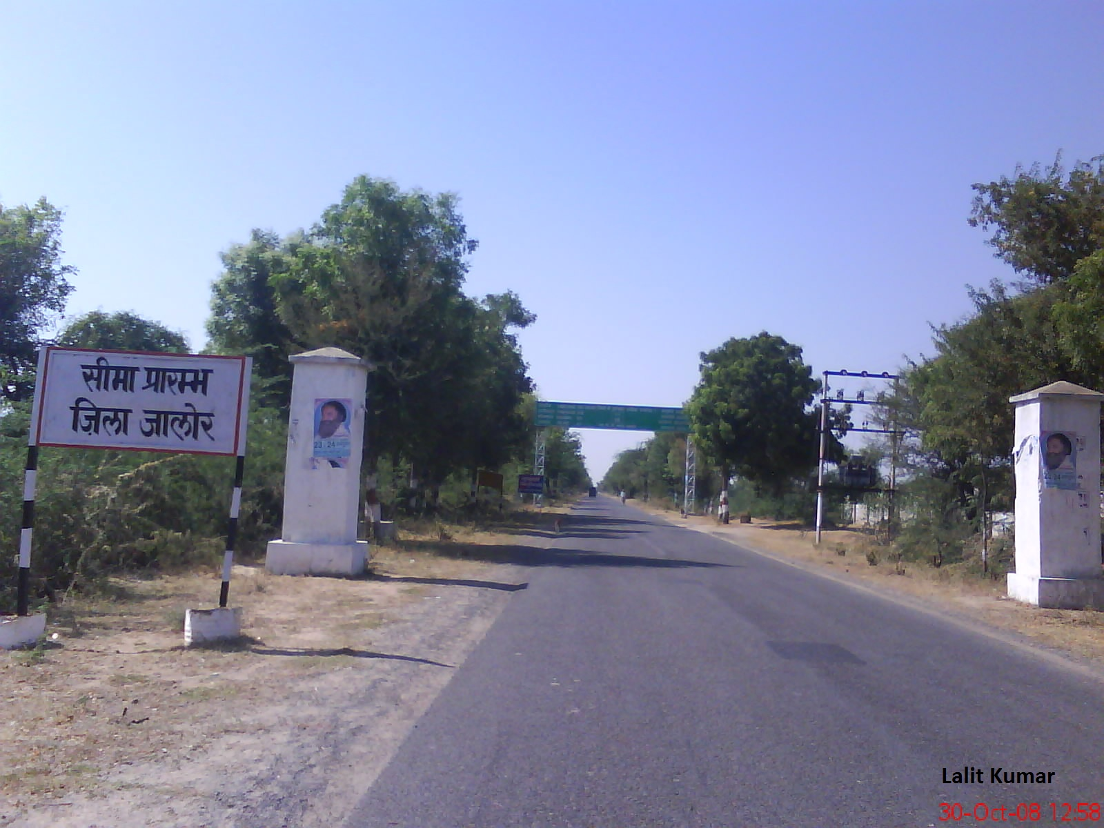Jalore India  City new picture : Jalore district Border near Takhatgarh