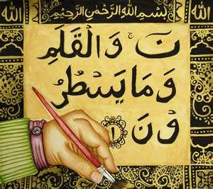 www.penabdul.blogspot.com