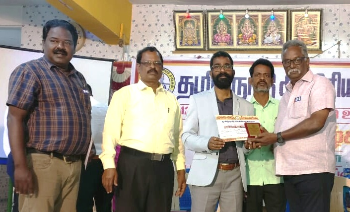 சீர்மிகு ஆசிரியர் விருது