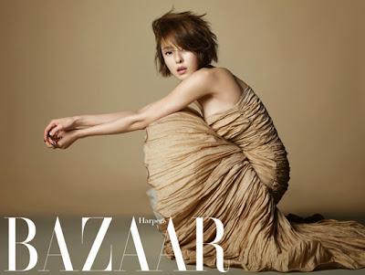 Lee Da Hee - Harper's Bazaar Magazine January Issue 2014