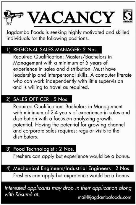 MechanicalIndustrial Engineers Job Vacancy  Jagdamba Foods
