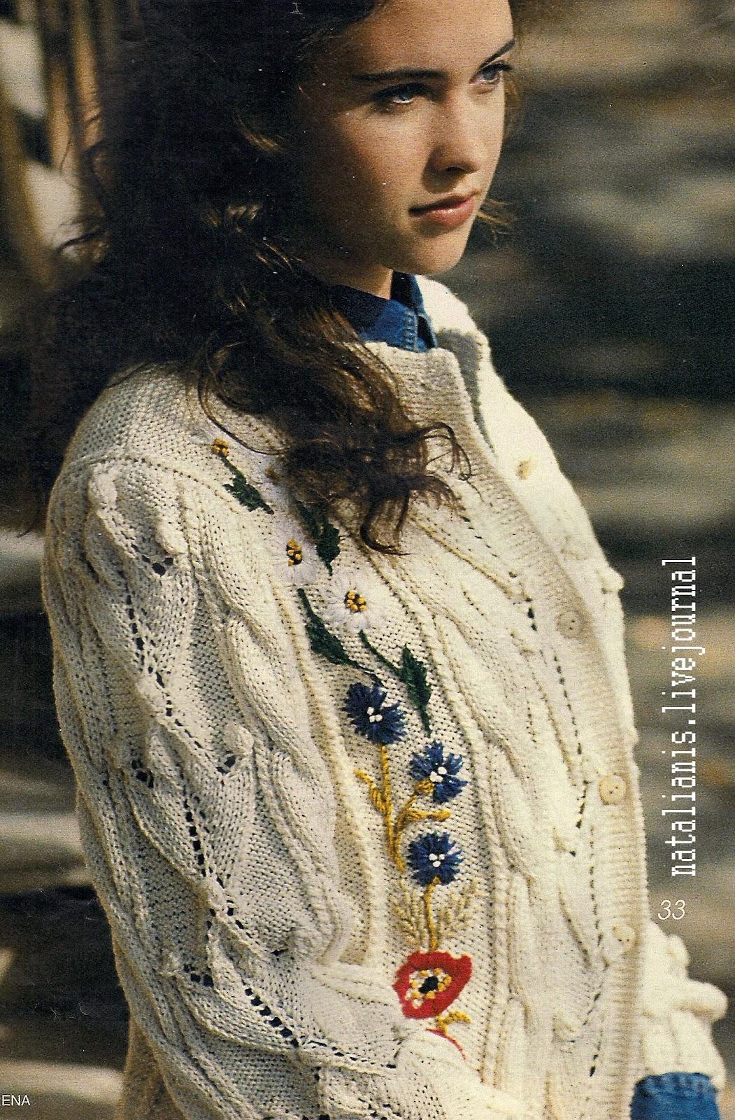 Вязание жкрнал мод