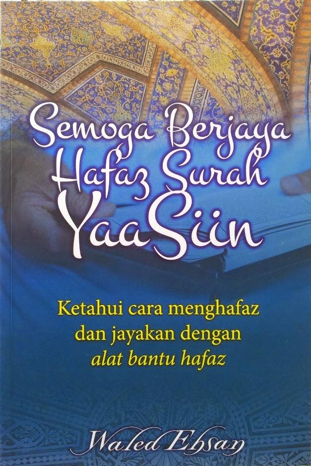Buku Formula Menghafaz Surah Yasiin