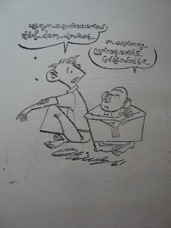 >Cartoon Win Pe : different views