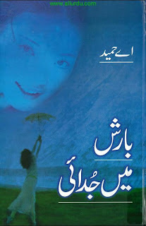 Barish Main Judai Urdu Novels By A Hameed