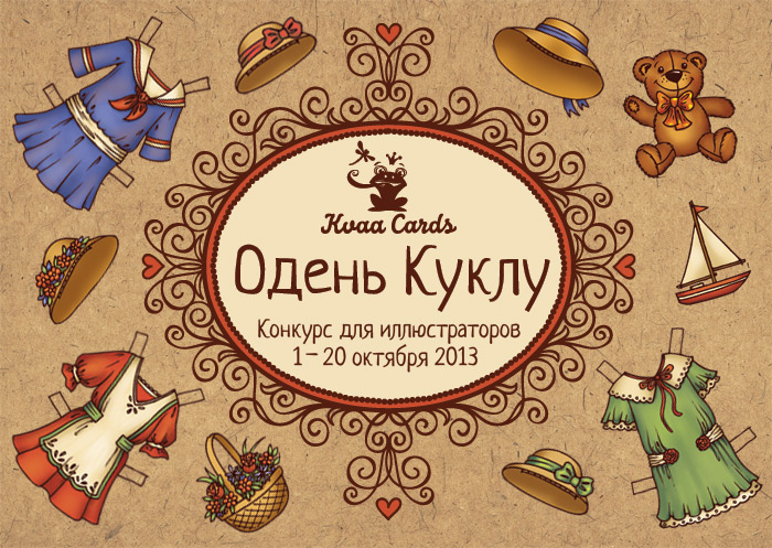 Kvaa Cards