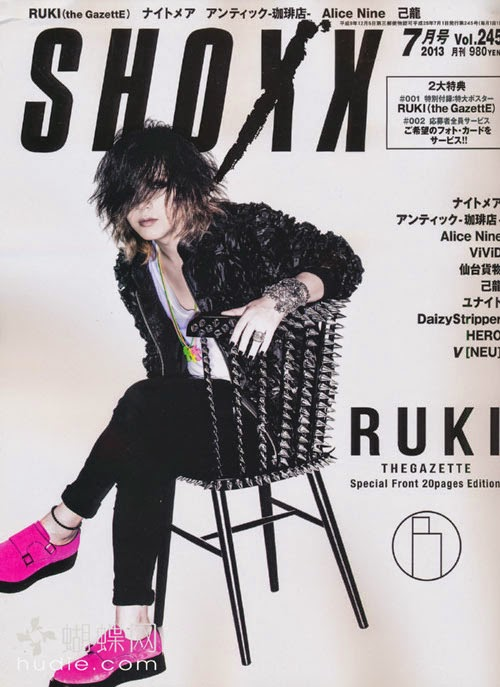 SHOXX (ショックス) July 2013 RUKI (the GazettE)