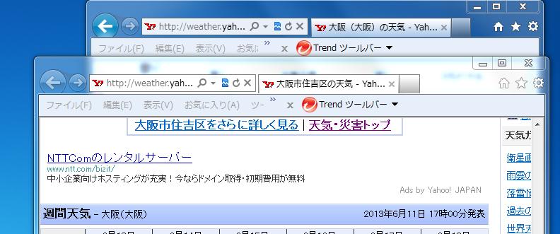 大阪市と住吉区の天気