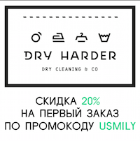 Dry Harder
