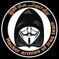مدونة هكر العراق