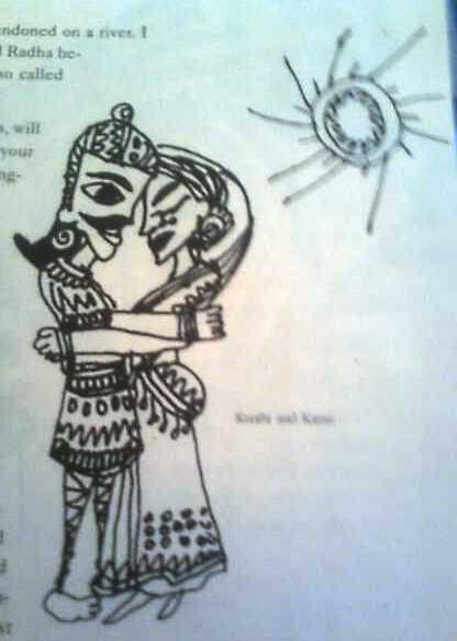 karna and bhishma relationship