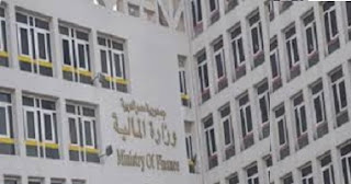 to calculate teachers' salariesJuly new law
