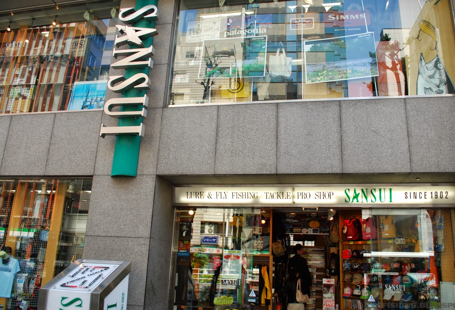 Rc fishing tackle stores in tokyo part 1 shibuya for Fishing supply stores
