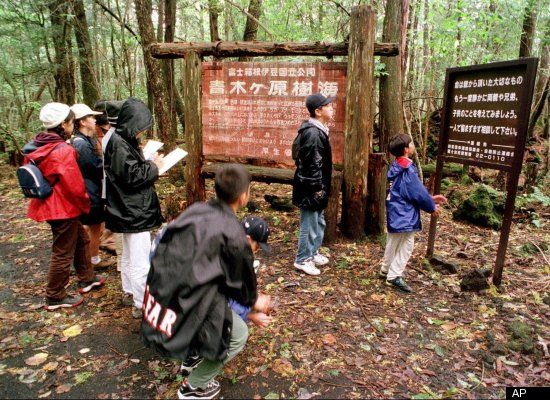 aokigahara forest japan. Chernobyl, Ukraine