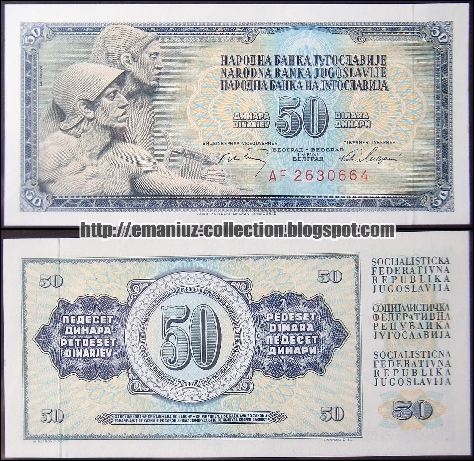 Banknotes | Yugoslavia | 50 Dinara