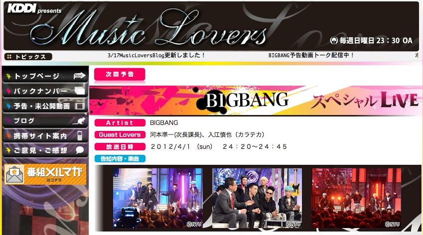 Big Bang News - Page 3 Bigbang-music-lovers