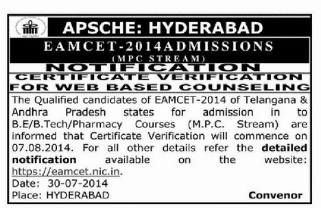 EAMCET 2014 Web Counselling Notification