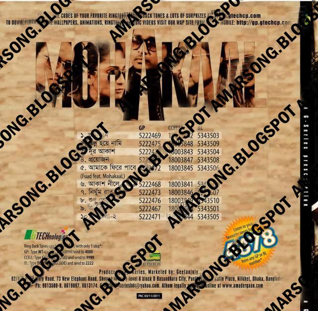 Mohakaal - Mohakaal [Eid Album 2011]