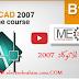 شرح شامل لبرنامج اوتوكاد 2007 AutoCAD