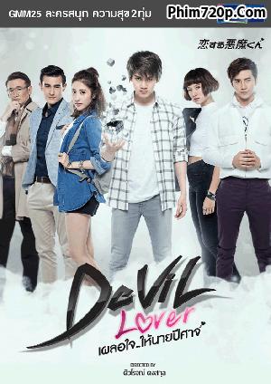 Devil Lover 2015 poster