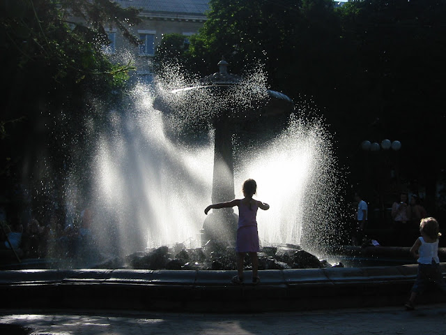 Ternopil: Fountain in city centre