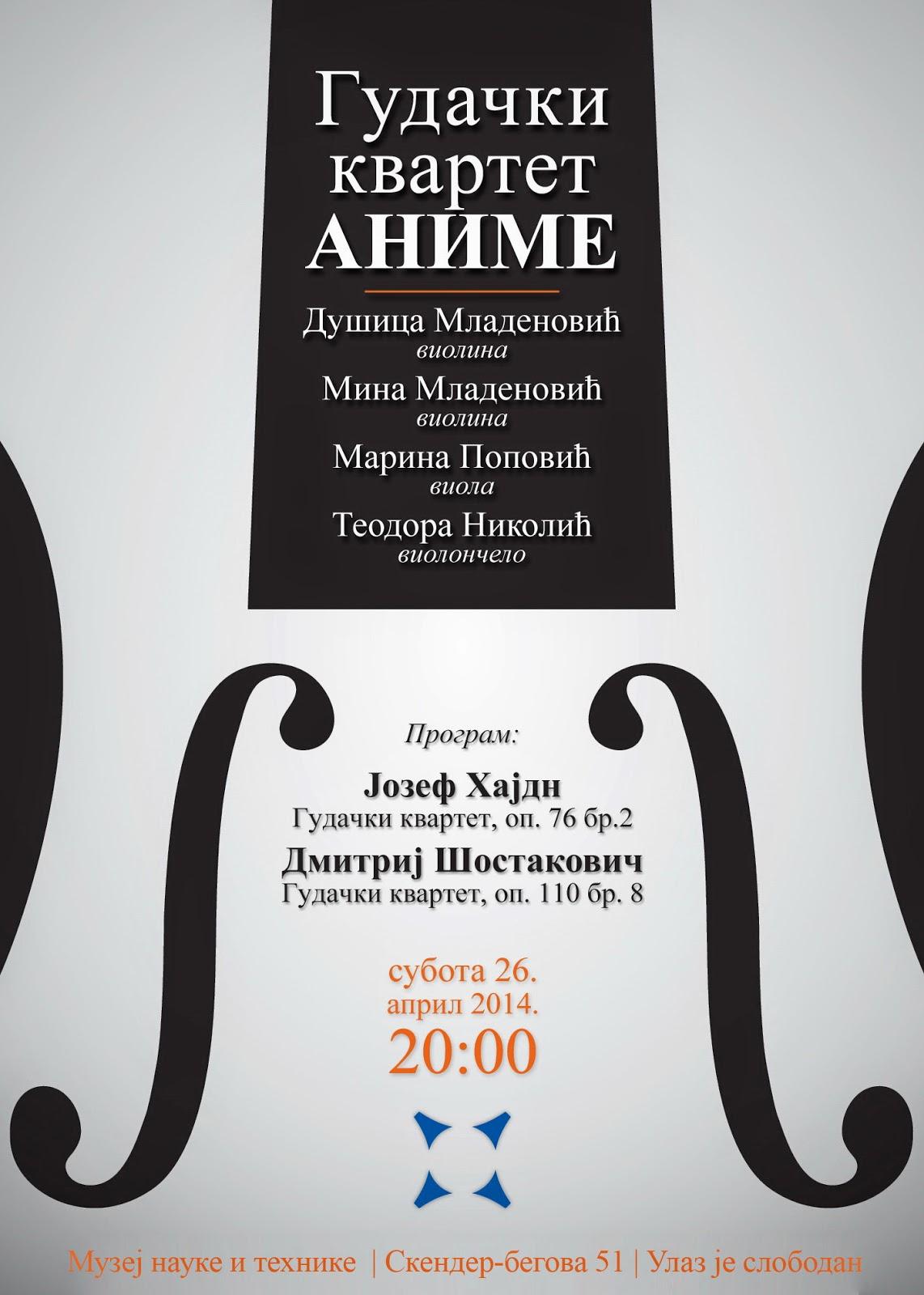 Koncert gudačkog kvarteta Anime u Muzeju nauke i tehnike