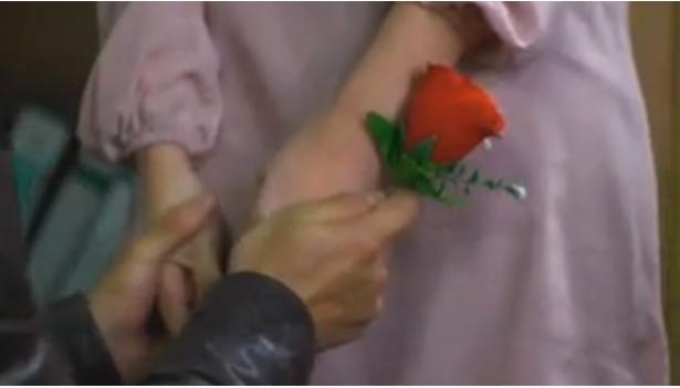 ariana rose