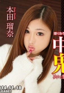 Tokyo Hot n1000 Runa Honda – Cum Insert Fuck Joy