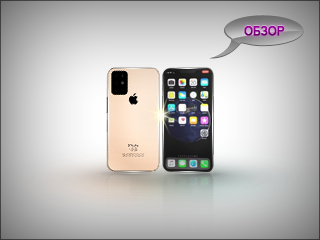 Video concept iPhone 11
