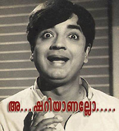 Malayalam facebook comments mallu fb comments funny photos dialouge