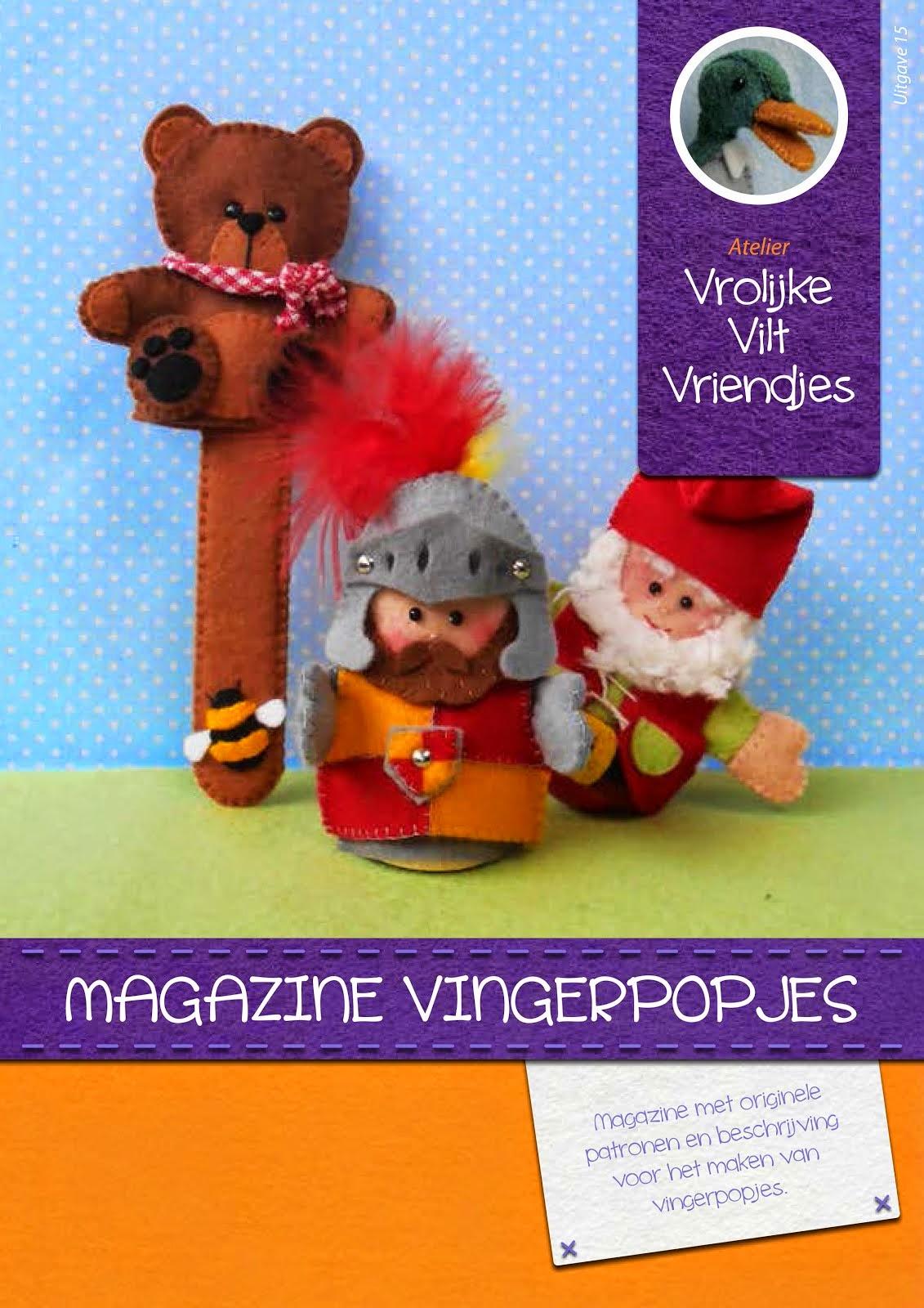 Magazine 15: